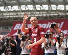 Breaking News: Fans cheer as Andres Iniesta lands in Japan to join Vissel Kobe