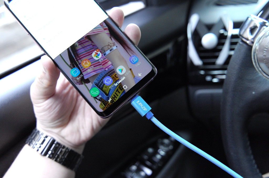JUPAZIP High Speed Car Charger