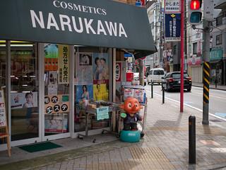pharmacy with Sato-chan