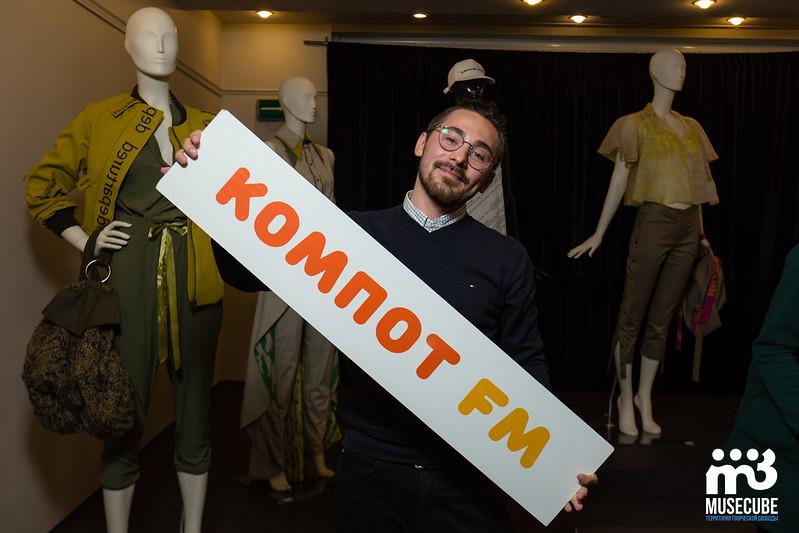kompot_fm_gushanphoto_17