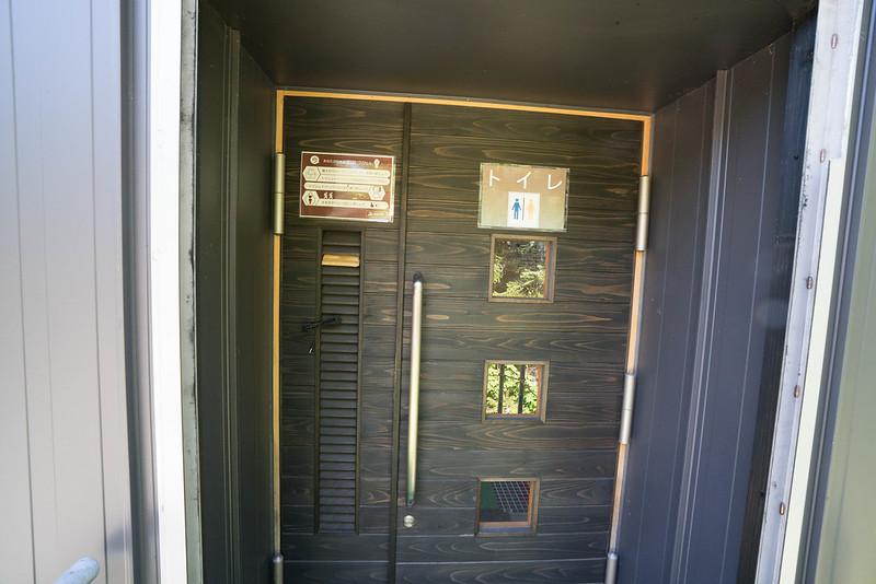 田代山避難小屋トイレ