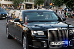 The Aurus Senat, Putin's new car