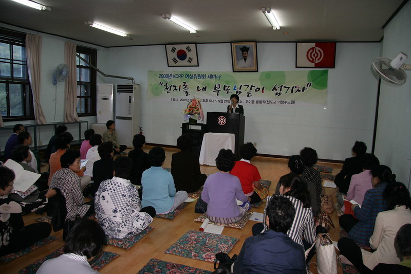 KCRP1종교간대화003