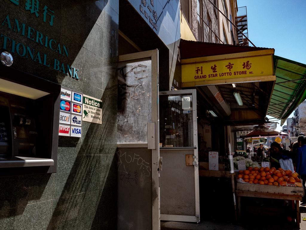 NYC Windows Doors Signs Patterns-3