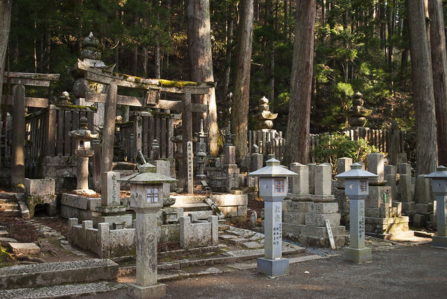 奥の院、高野山、日本 — Okunoin, Kōyasan, Japan