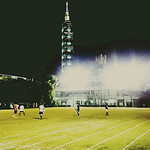 Taipei Medical University Football Stadium