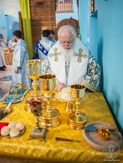 Освящение храма 530