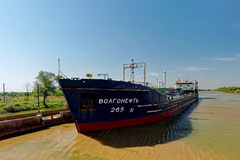Canal Volga-Don