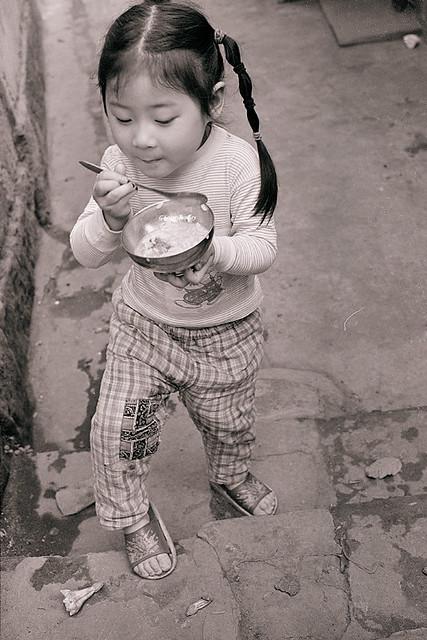 Back street girl ChingQing
