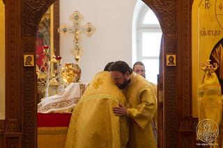 Божественная литургия 270