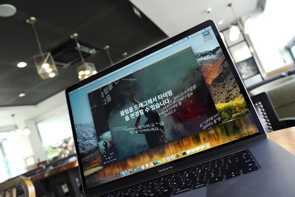 Mac App SuperString