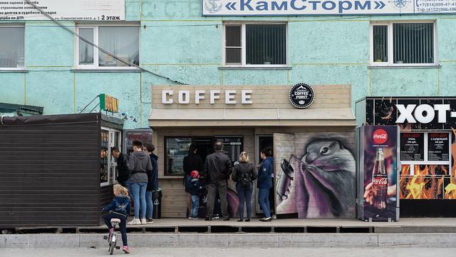 Coffee shop in Petropalovsk Kamchatka