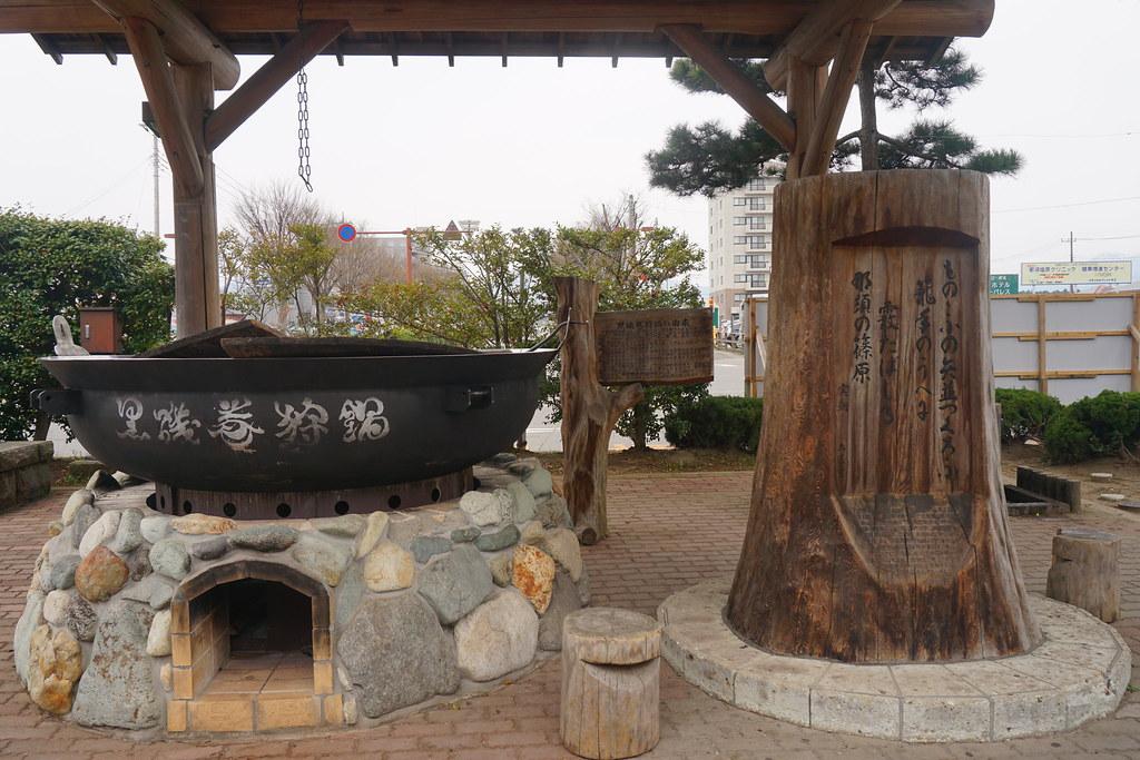 Nasushiobara (47)