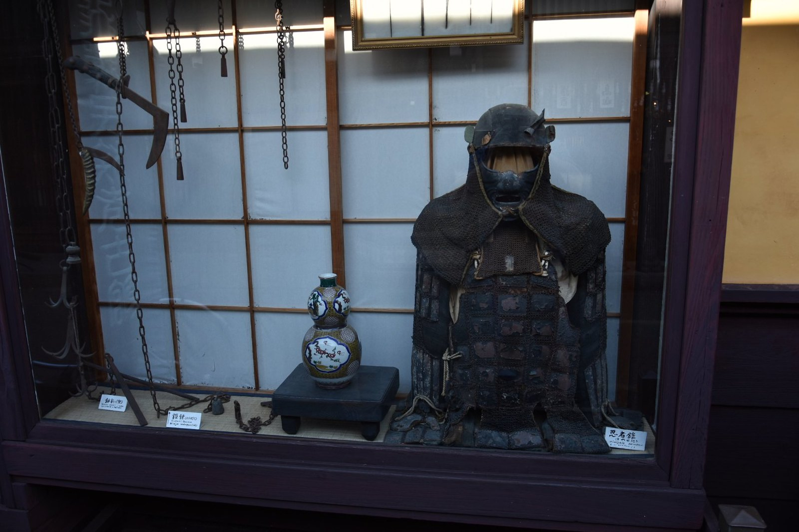 Takayama - tenue de ninja
