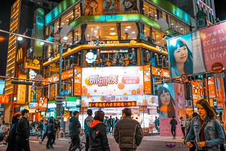 Street of Ximending | by TheViewDeck