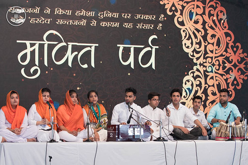 Avtar Bani by Sadh Sangat Chowkhandi, Delhi
