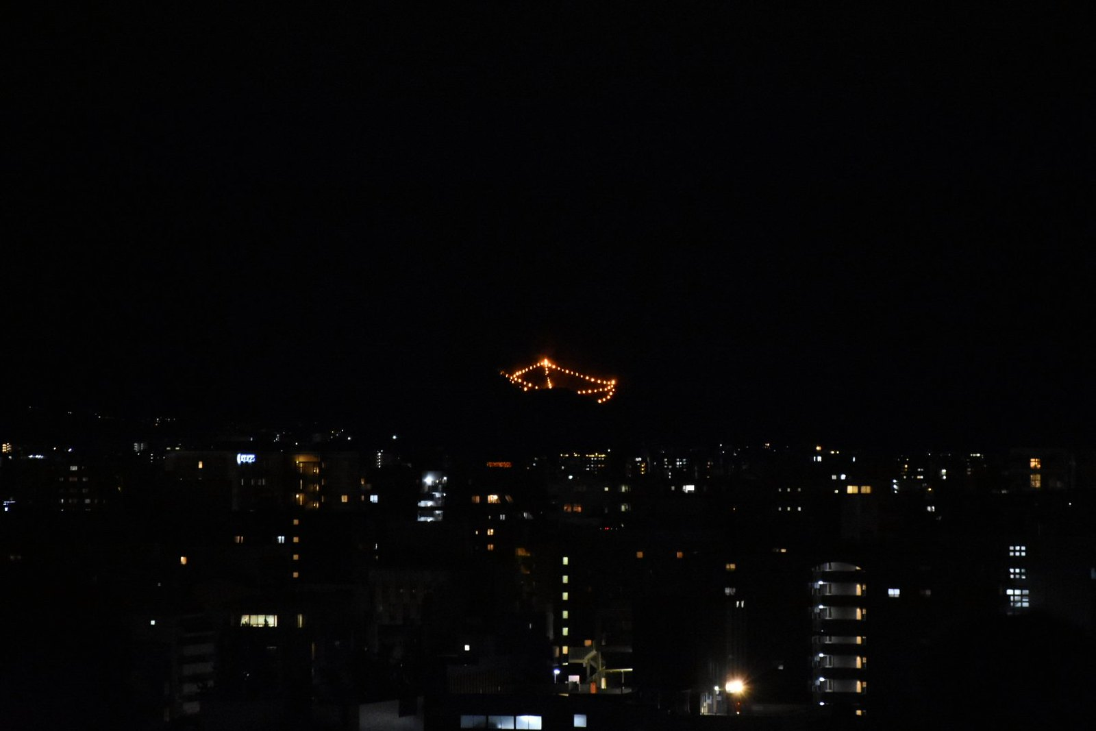 Kyôtô - Daimonji - le navire