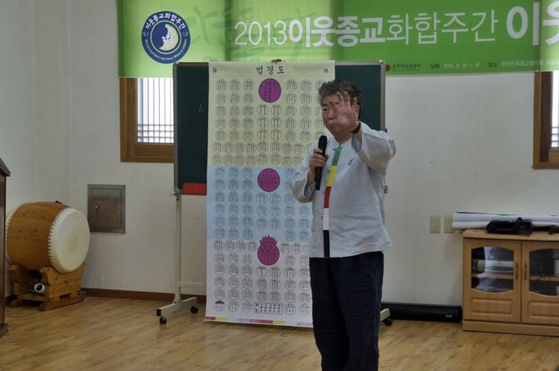 kcrp-실행한 일들중-b0021