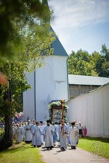 Иверский монастырь 900
