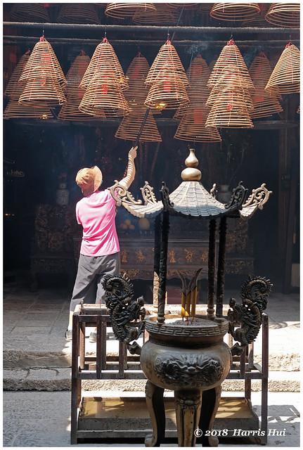 Tai Po Man Mo Temple - Hong Kong XP8096e