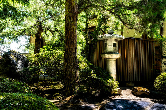 Tōrō Decorates Portland Japanese Garden, Portland OR USA-16a
