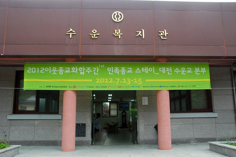 kcrp-실행한 일들중-c0054