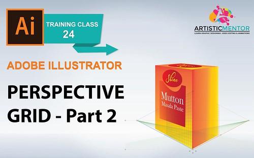 Adobe Illustrator Training Class 24- Perspective Grid
