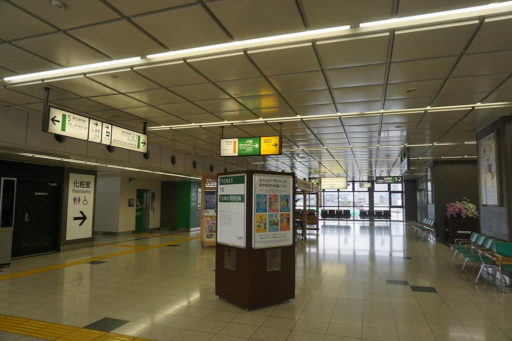 Nasushiobara (10)
