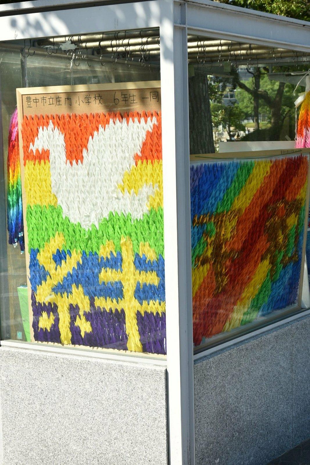 Hiroshima - mémorial de la paix des enfants - grues de papier
