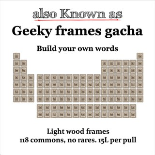 also Known as - Geeky frames gacha Light Wood | by ~ also Known as ~ (Second Life)