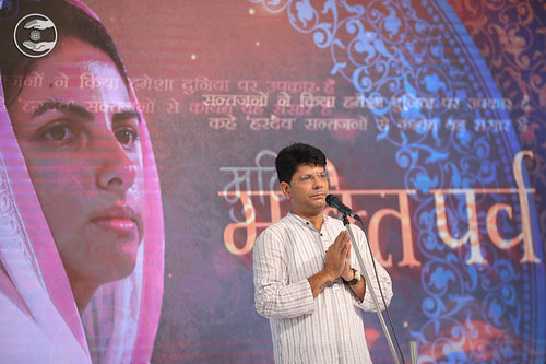 Rakesh Mutreja from Avtar Enclave, Delhi