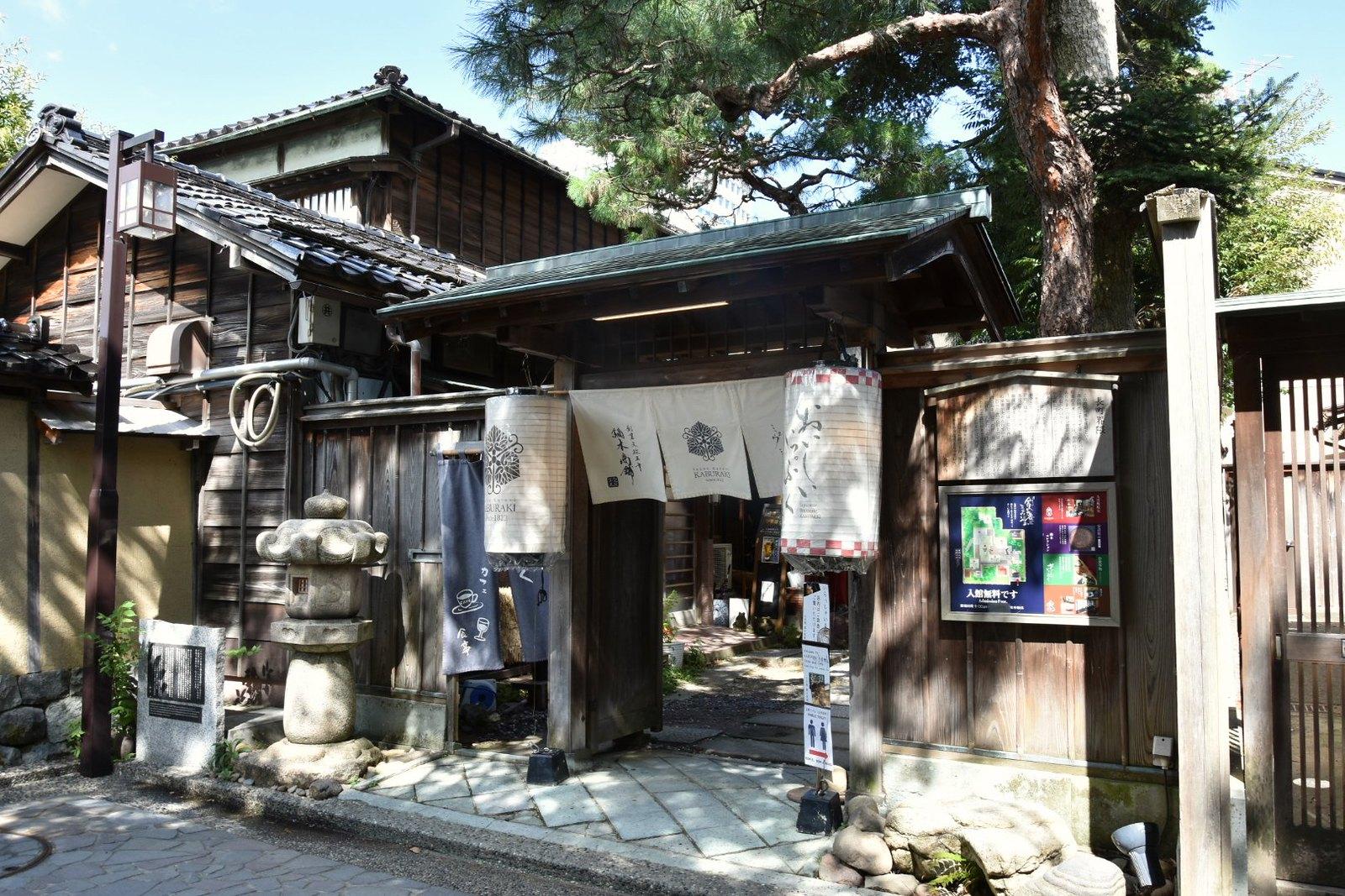 Kanazawa - quartier des samouraï de Nagamachi