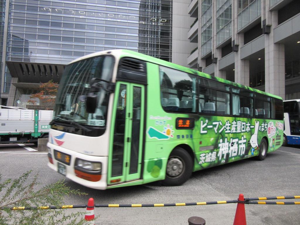 鹿島 東京 高速バス