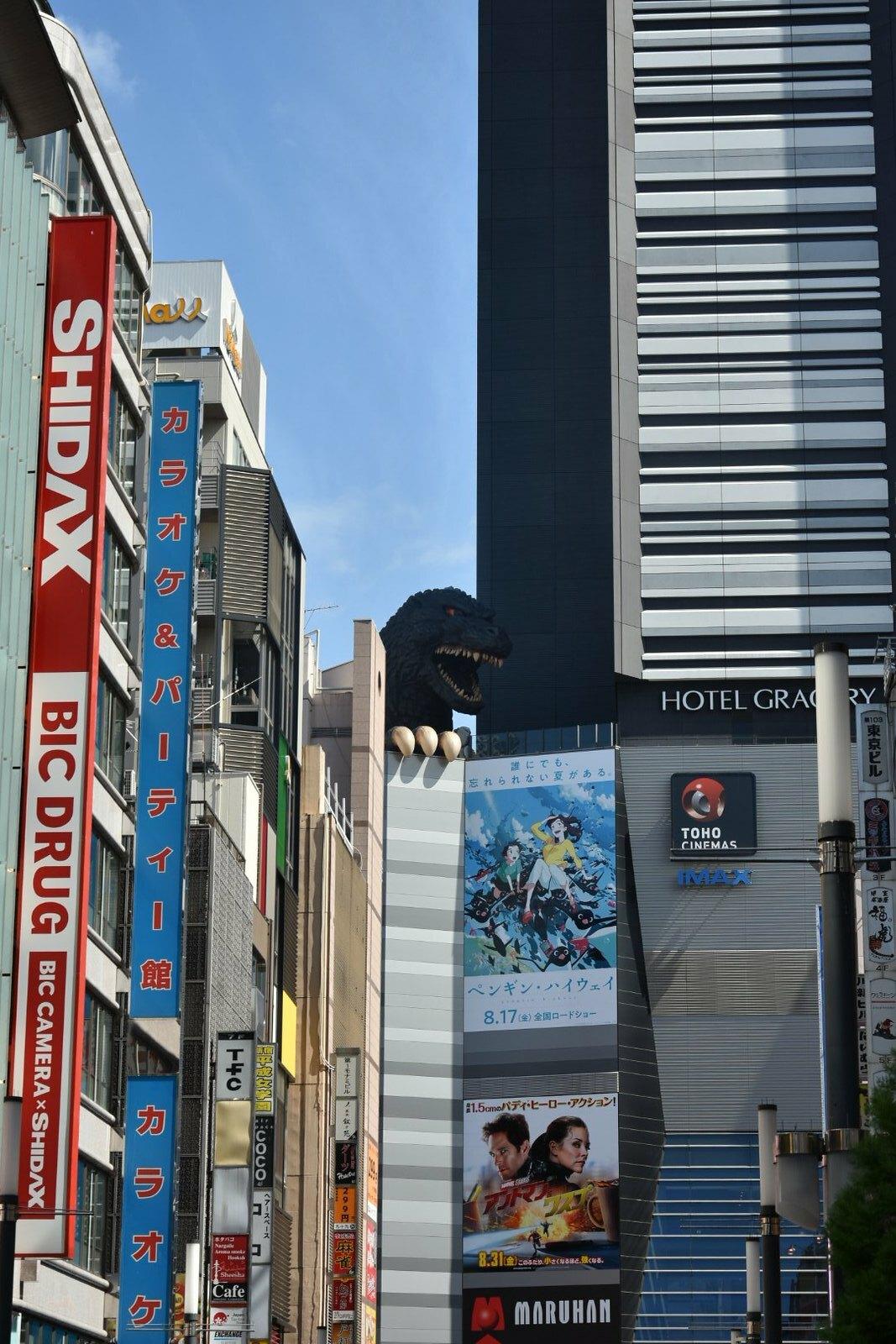 Shinjuku - Godzilla
