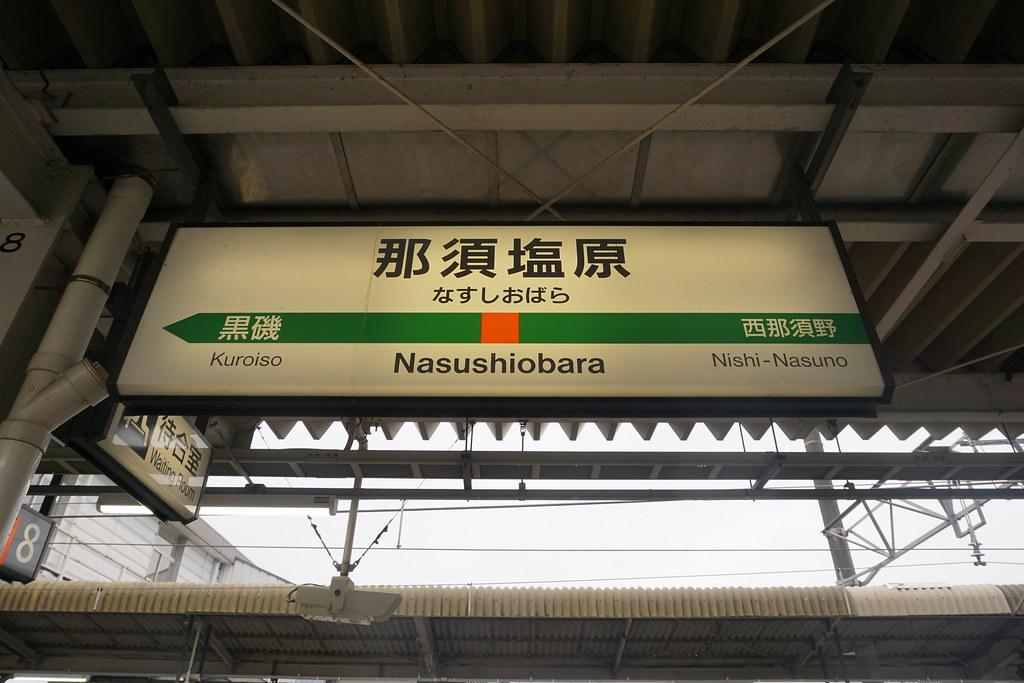 Nasushiobara (26)