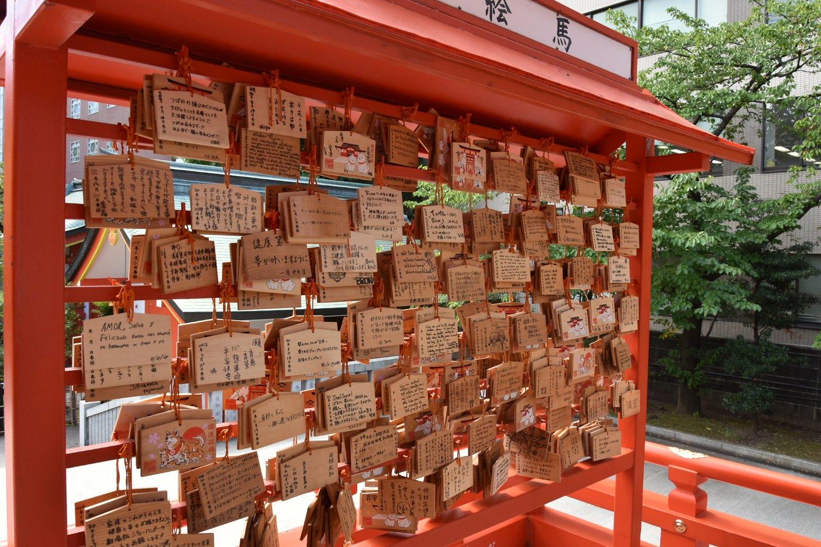 Shinjuku - Sanctuaire Hanazono-jinja