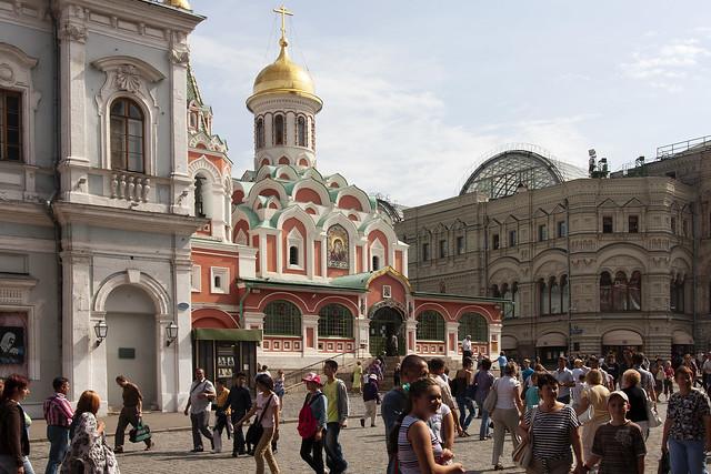 Kremlin 1.1, Moscow, Russia