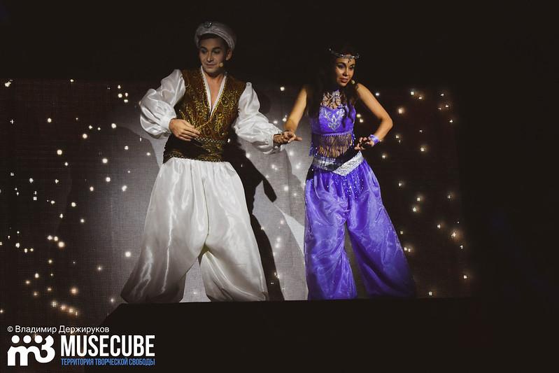 Aladdin_032