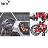 351-228-1 Tern 2019 Link A7-鋁合金折疊車20吋7速Shimano Tourney變速406輪組消光紅底白標(銀線)