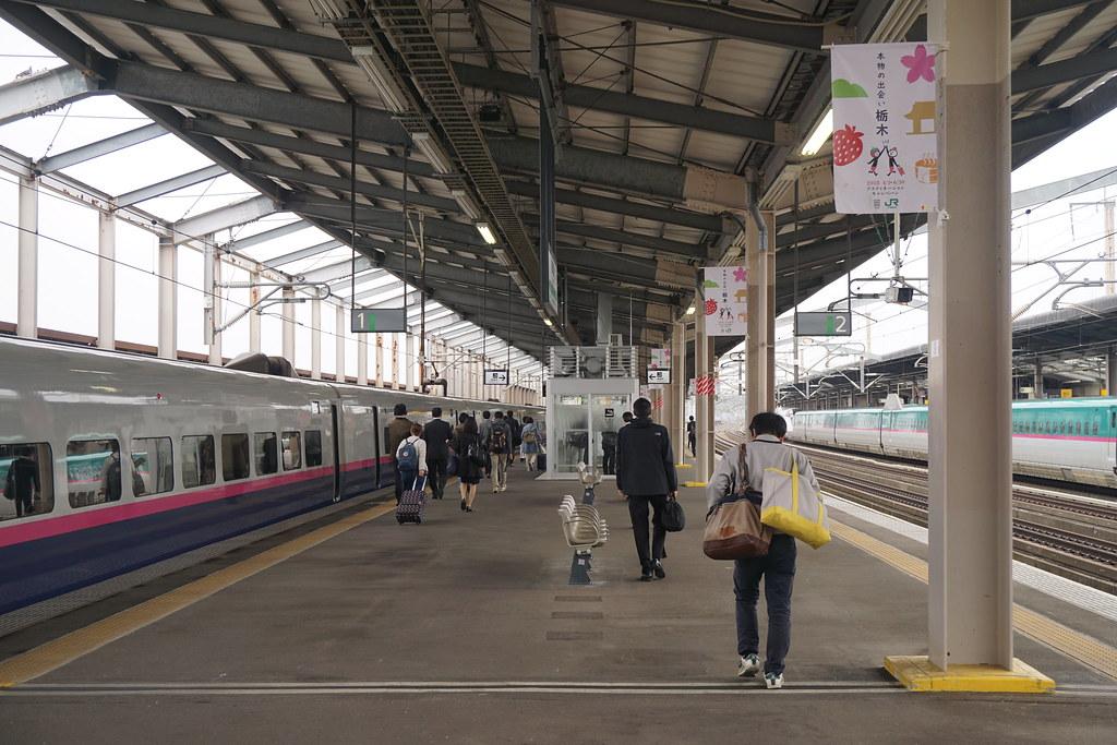 Nasushiobara (1)