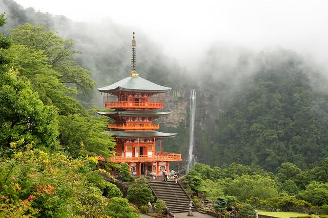 .. Le Seiganto-ji ...Unesco Japan