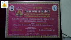 Preksha Dhyan Shibir Day 01 18 Aug 2018_Jyoti