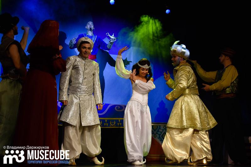 Aladdin_061
