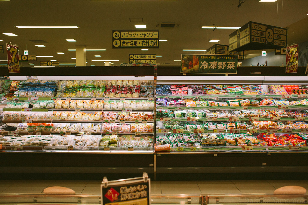 supermarket / お盆帰省 DAY3