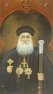 البابا مكاريوس الثالث - بابا الأسكندرية رقم 114