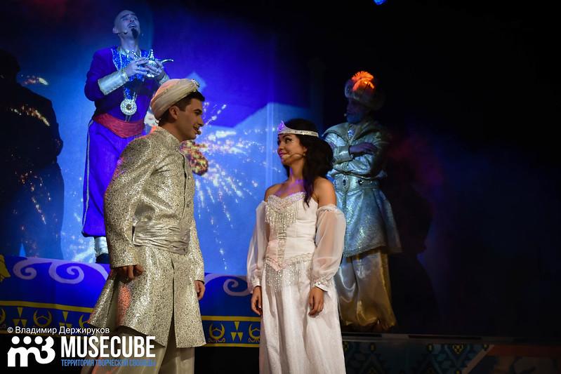 Aladdin_062