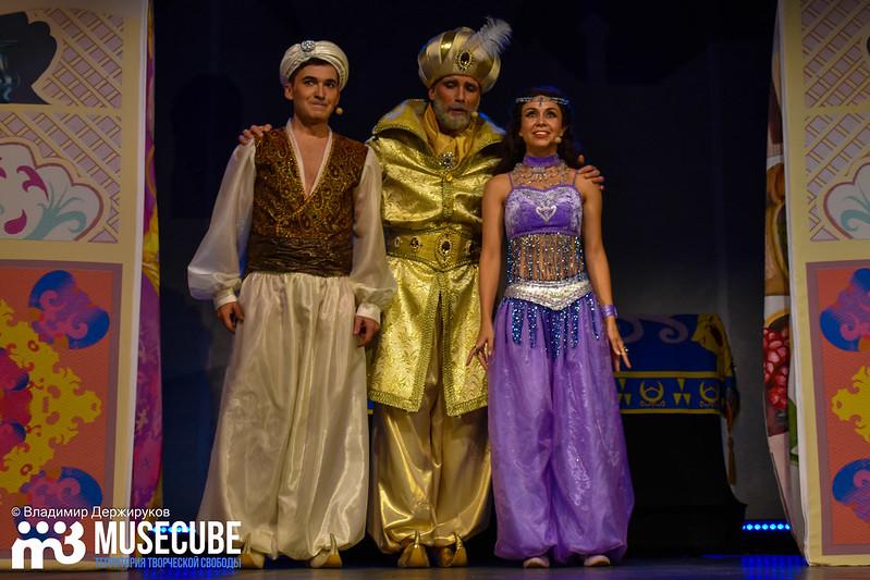Aladdin_017