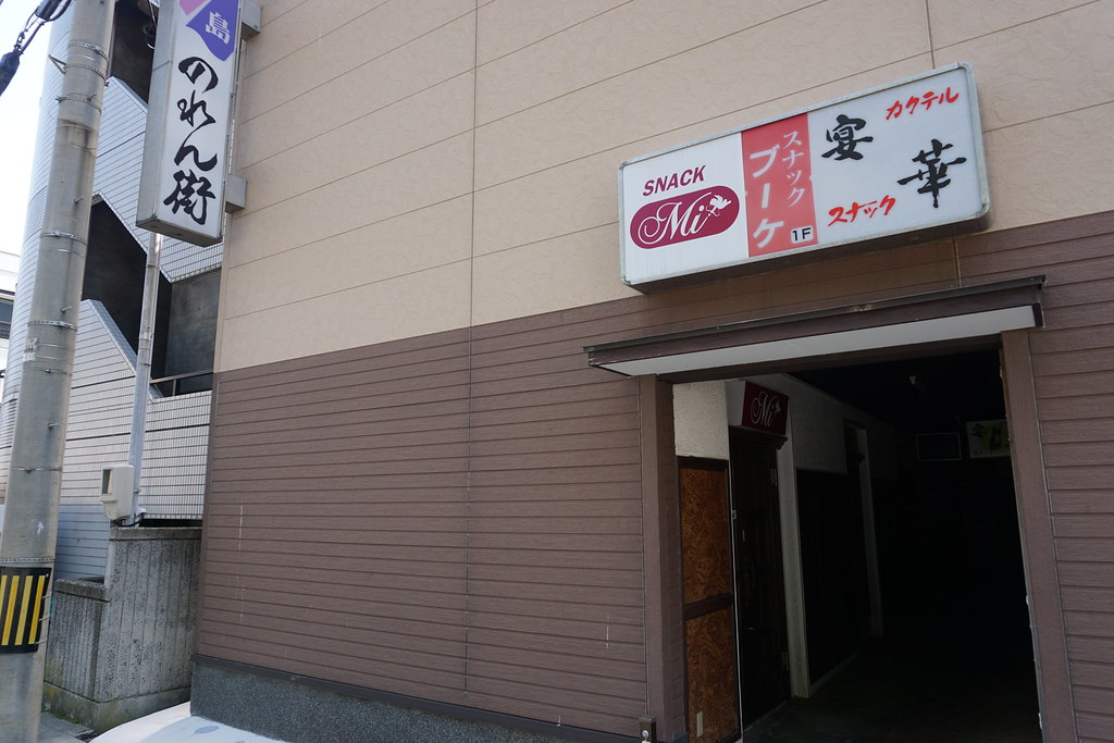重蔵神社裏#2