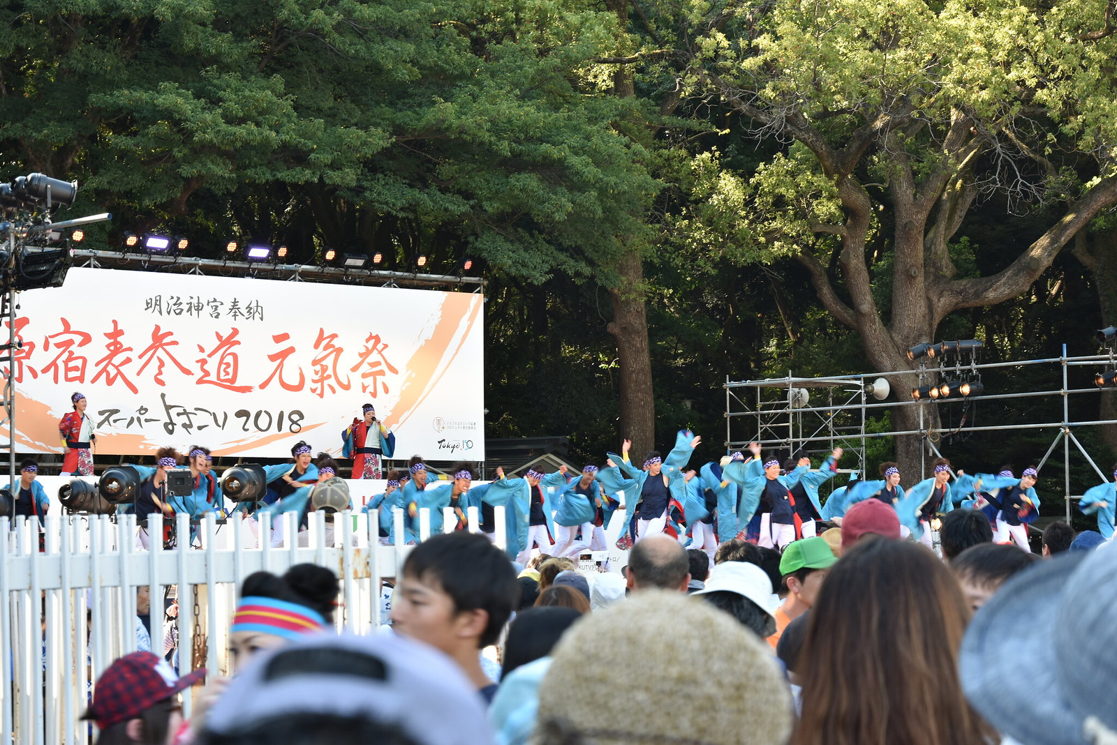 Harajuku Omotesando Genki Festival Super Yosakoi