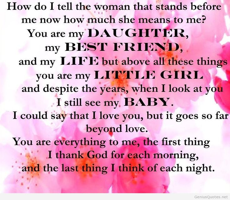 Birthday Quotes Funny Happy Daughter
